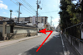 Turn left at the intersection at YASAKA street(you can see the general store, a white building).