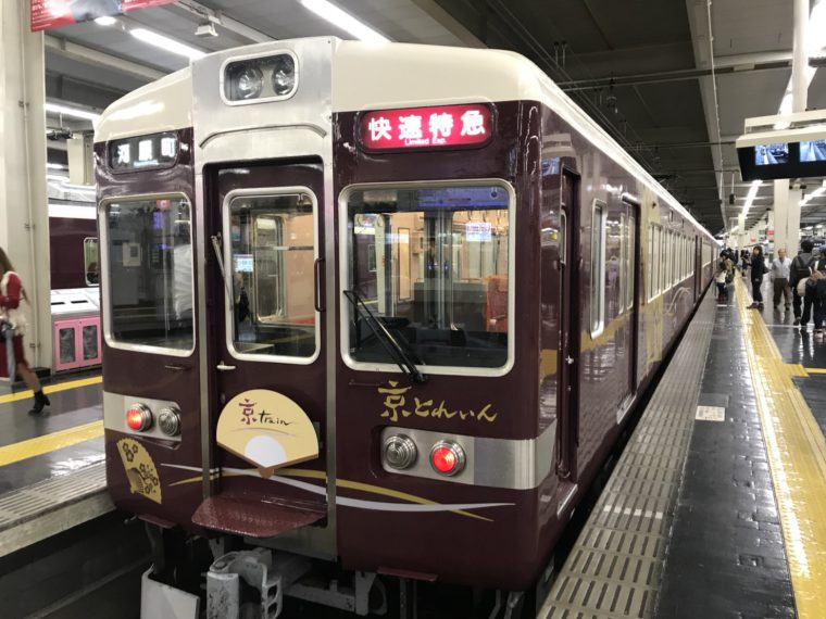 阪急 電車